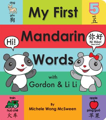 My First Mandarin Words with Gordon and Li Li book cover